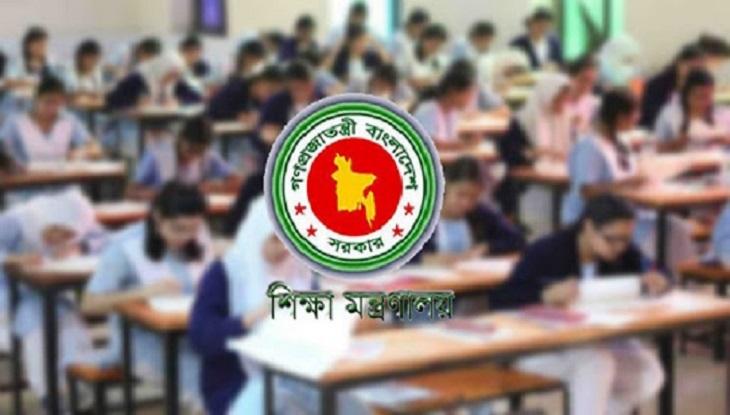 শিক্ষা প্রতিষ্ঠানের ছুটি বাড়ল ৩১ অক্টোবর পর্যন্ত