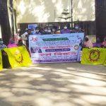 দুর্গাপুরে বেতন বৈষম্য নিরসনের দাবীতে স্বাস্থ্য সহকারীদের কর্মবিরতি