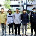 ময়মনসিংহে নিষিদ্ধ জঙ্গি সংগঠন 'আল্লাহর দল'-এর ৪ সদস্য গ্রেফতার