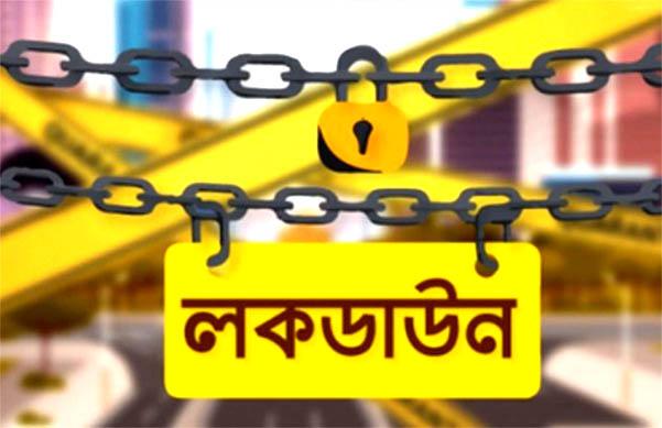 প্রজ্ঞাপন জারি : কঠোর নিষেধাজ্ঞা বাড়ল ২৮ এপ্রিল পর্যন্ত